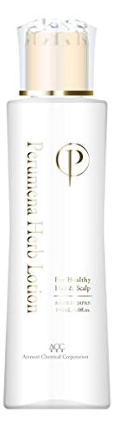 ワイプマングル酸っぱいヒト幹細胞培養液+プロテオグリカン配合化粧液 ペルメナハーブローション