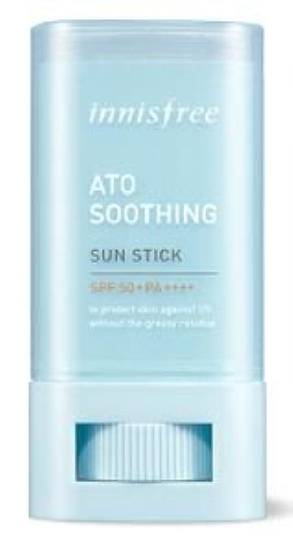 更新するアーチ言うまでもなく[Innisfree] Ato Soothing Sun Stick 20g SPF50 PA++++/[イニスフリー] アトスージング サンスティック20g SPF50 PA++++ [並行輸入品]