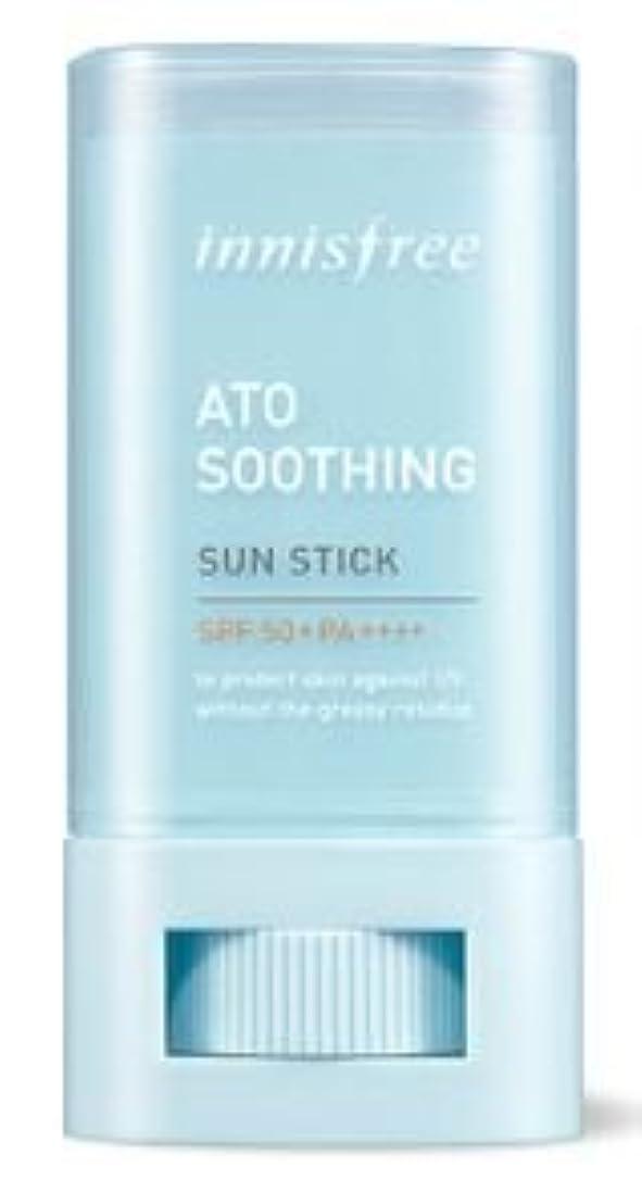 納税者ハンサム修正する[Innisfree] Ato Soothing Sun Stick 20g SPF50 PA++++/[イニスフリー] アトスージング サンスティック20g SPF50 PA++++ [並行輸入品]