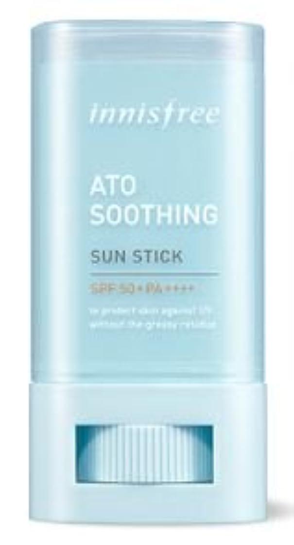 レーダーうまだらしない[Innisfree] Ato Soothing Sun Stick 20g SPF50 PA++++/[イニスフリー] アトスージング サンスティック20g SPF50 PA++++ [並行輸入品]
