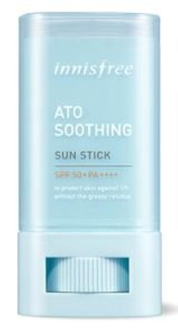 ペルメル詐欺うがい薬[Innisfree] Ato Soothing Sun Stick 20g SPF50 PA++++/[イニスフリー] アトスージング サンスティック20g SPF50 PA++++ [並行輸入品]