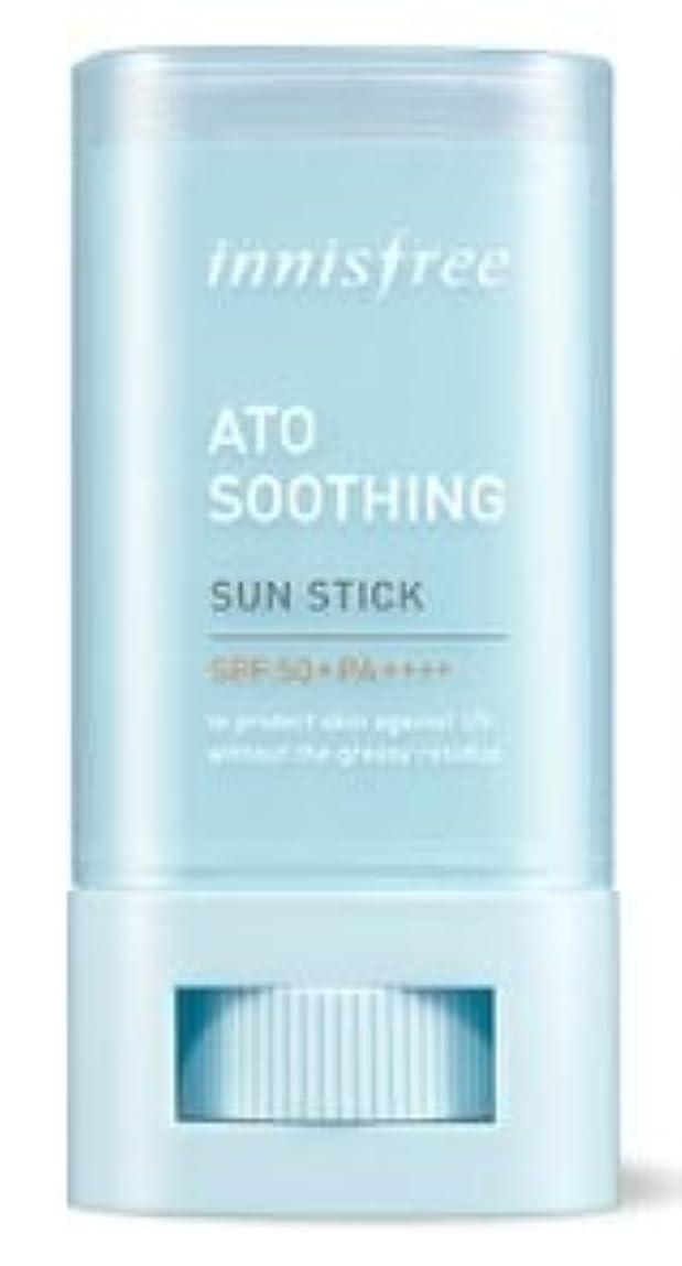 主に違うリングレット[Innisfree] Ato Soothing Sun Stick 20g SPF50 PA++++/[イニスフリー] アトスージング サンスティック20g SPF50 PA++++ [並行輸入品]