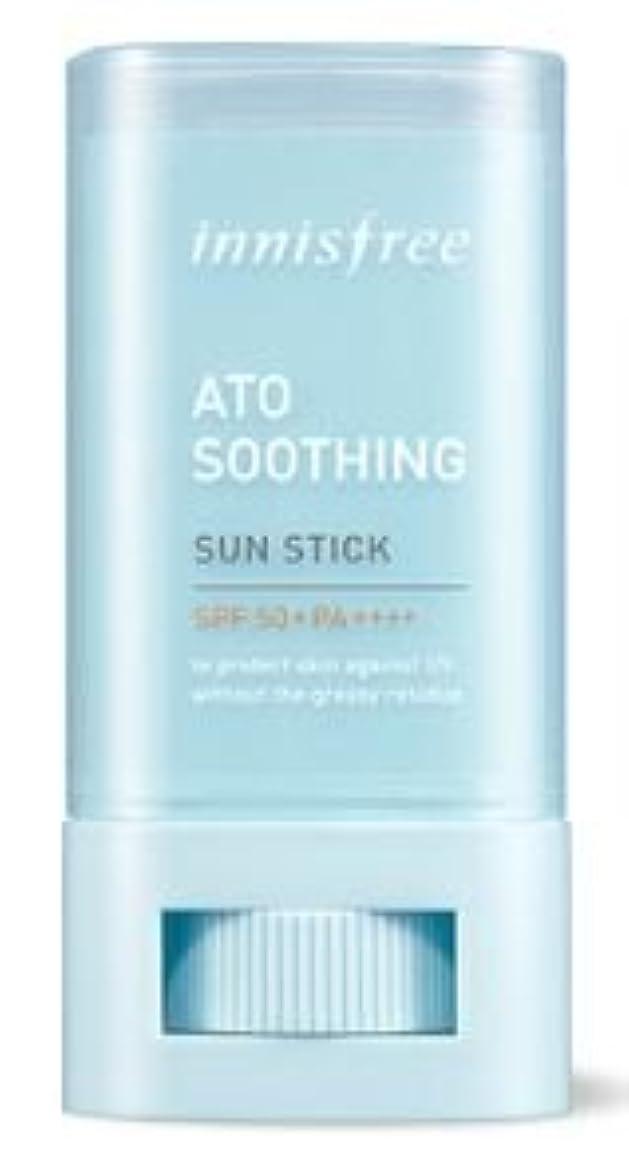高速道路真向こう精通した[Innisfree] Ato Soothing Sun Stick 20g SPF50 PA++++/[イニスフリー] アトスージング サンスティック20g SPF50 PA++++ [並行輸入品]