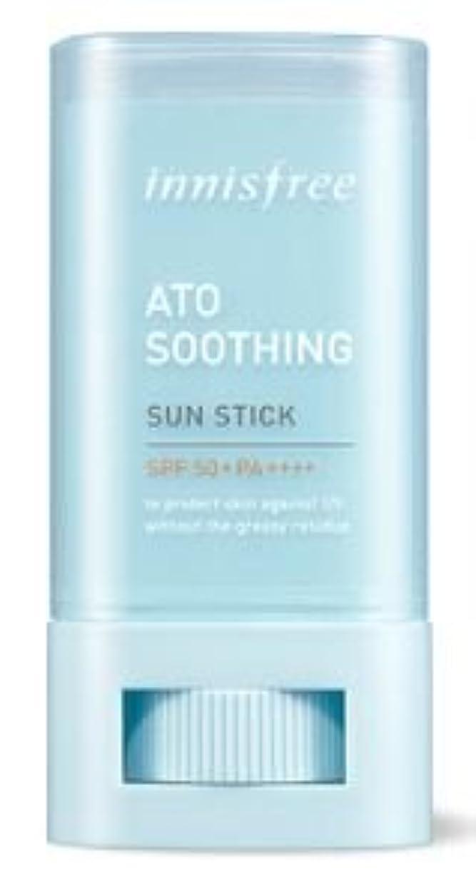 マチュピチュソロ失望[Innisfree] Ato Soothing Sun Stick 20g SPF50 PA++++/[イニスフリー] アトスージング サンスティック20g SPF50 PA++++ [並行輸入品]