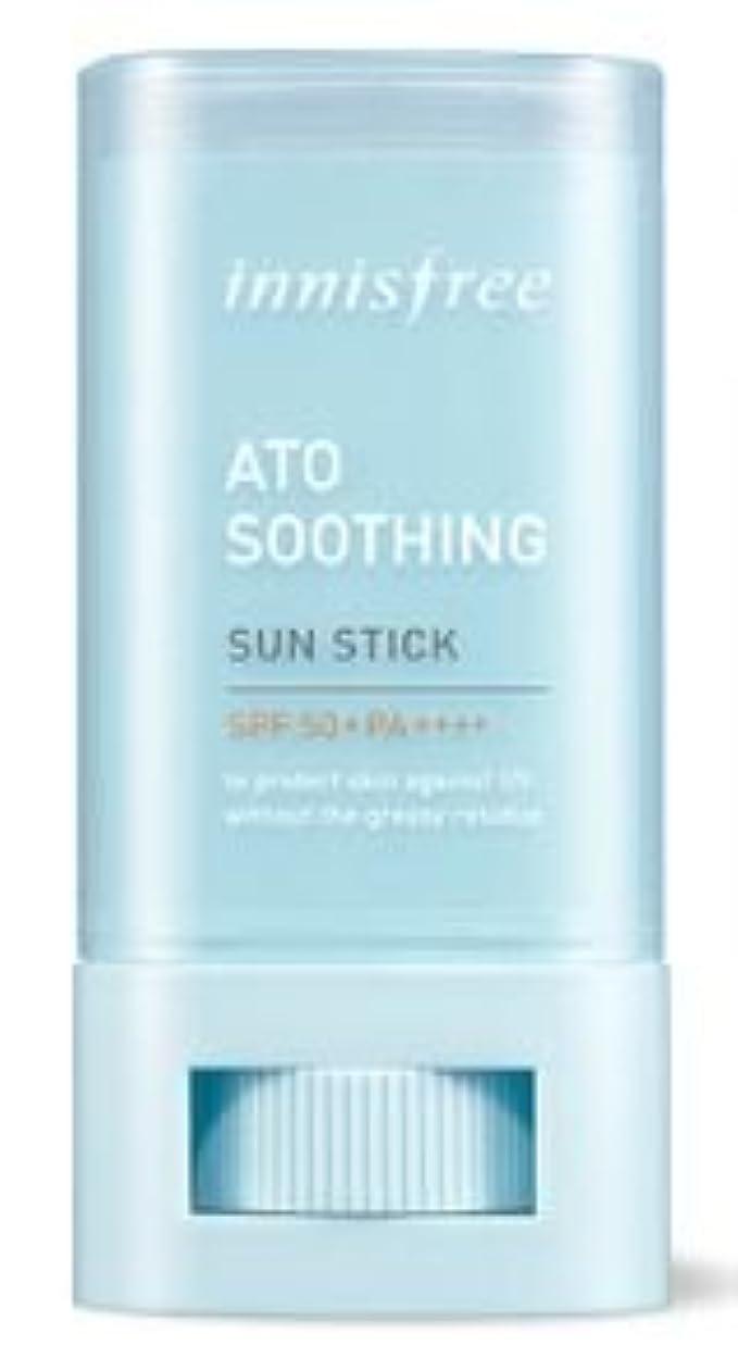 脆い完全に将来の[Innisfree] Ato Soothing Sun Stick 20g SPF50 PA++++/[イニスフリー] アトスージング サンスティック20g SPF50 PA++++ [並行輸入品]