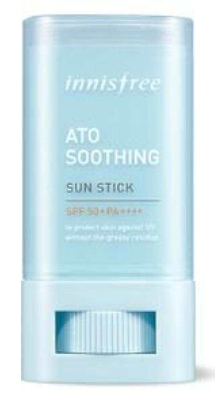 変わるインフラミュージカル[Innisfree] Ato Soothing Sun Stick 20g SPF50 PA++++/[イニスフリー] アトスージング サンスティック20g SPF50 PA++++ [並行輸入品]