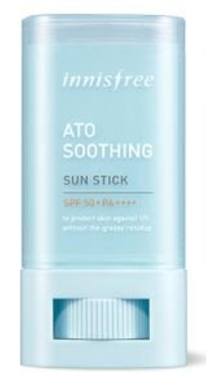 叫ぶフィッティングテーブル[Innisfree] Ato Soothing Sun Stick 20g SPF50 PA++++/[イニスフリー] アトスージング サンスティック20g SPF50 PA++++ [並行輸入品]