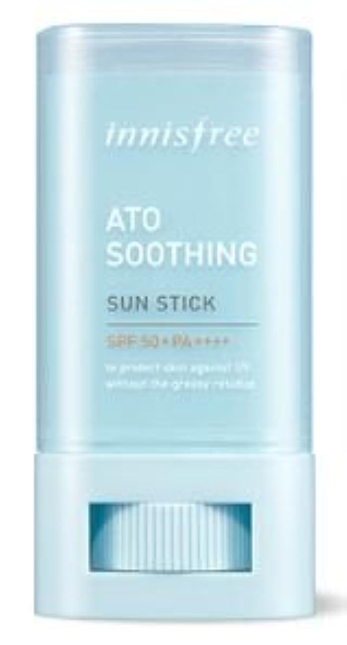 宗教休眠古風な[Innisfree] Ato Soothing Sun Stick 20g SPF50 PA++++/[イニスフリー] アトスージング サンスティック20g SPF50 PA++++ [並行輸入品]