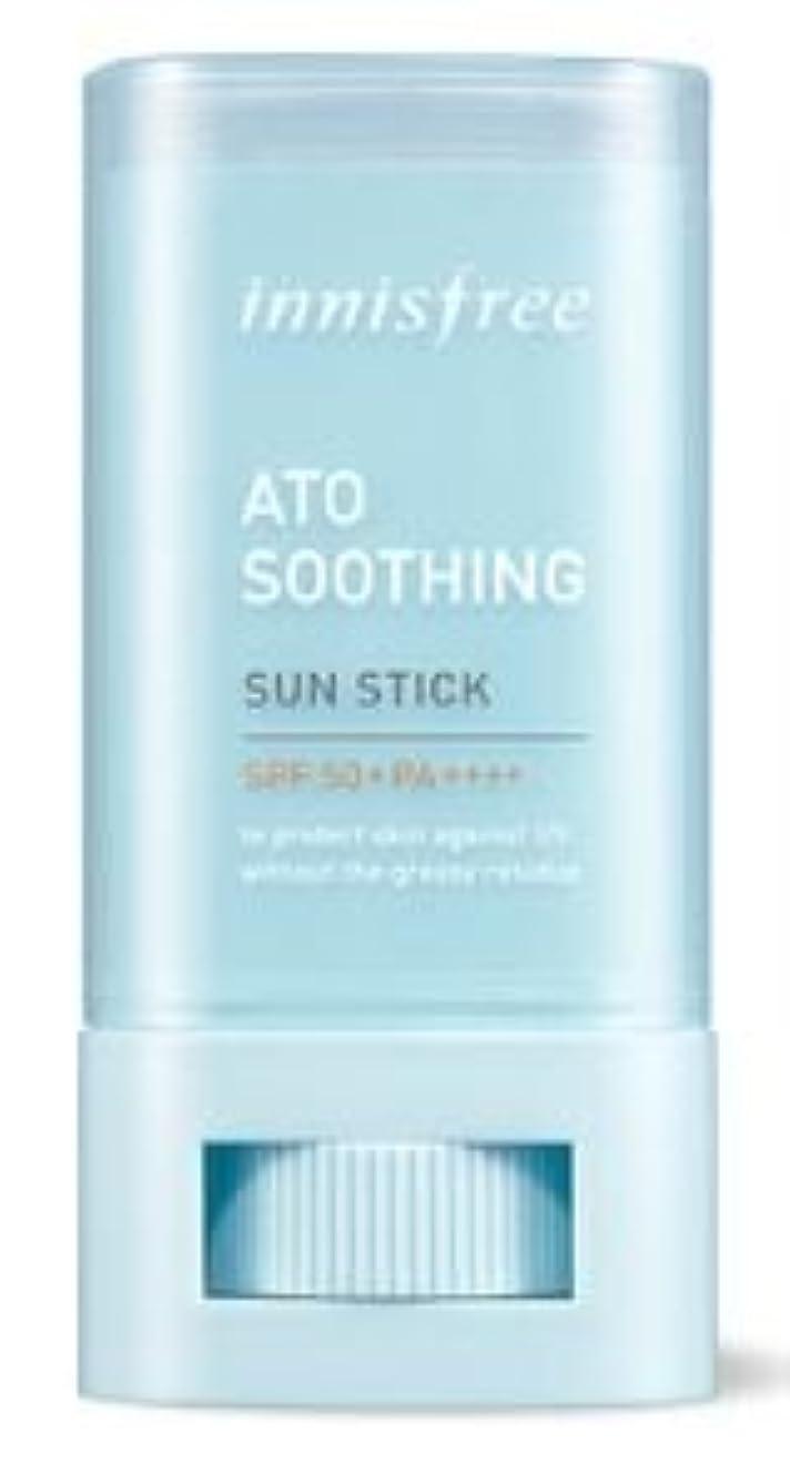 モール散文ビール[Innisfree] Ato Soothing Sun Stick 20g SPF50 PA++++/[イニスフリー] アトスージング サンスティック20g SPF50 PA++++ [並行輸入品]