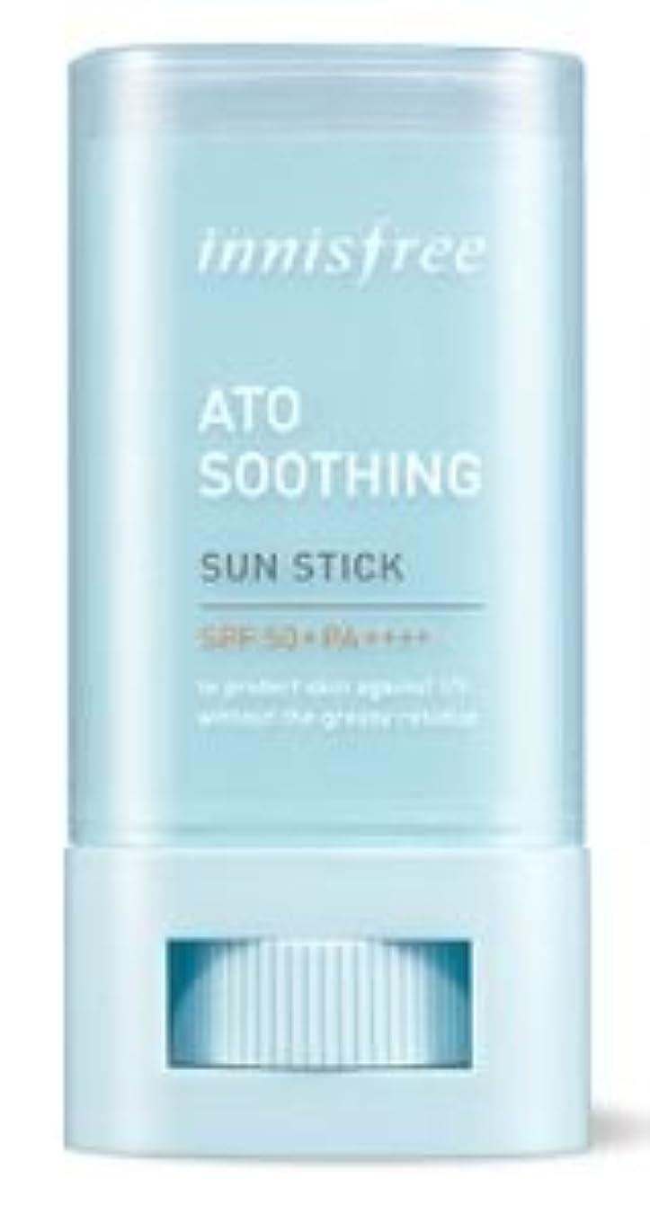 海里牛販売計画[Innisfree] Ato Soothing Sun Stick 20g SPF50 PA++++/[イニスフリー] アトスージング サンスティック20g SPF50 PA++++ [並行輸入品]