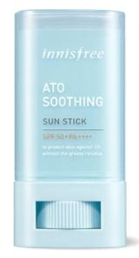 超高層ビル叫び声アクセシブル[Innisfree] Ato Soothing Sun Stick 20g SPF50 PA++++/[イニスフリー] アトスージング サンスティック20g SPF50 PA++++ [並行輸入品]
