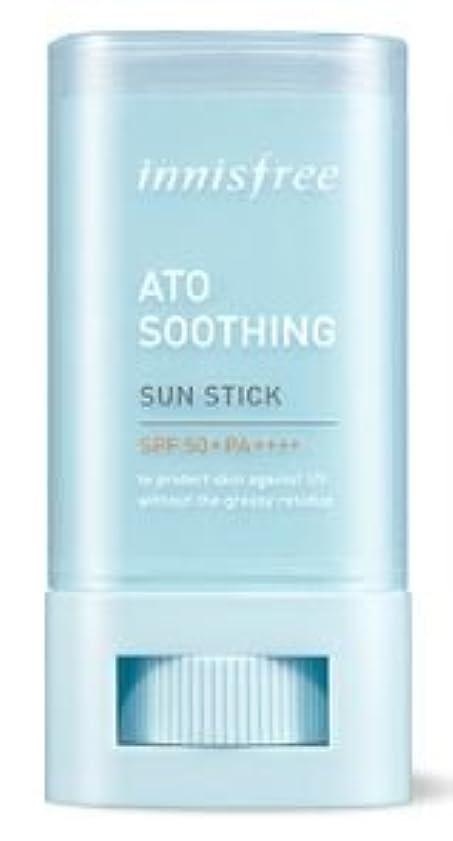 大聖堂一回フラフープ[Innisfree] Ato Soothing Sun Stick 20g SPF50 PA++++/[イニスフリー] アトスージング サンスティック20g SPF50 PA++++ [並行輸入品]