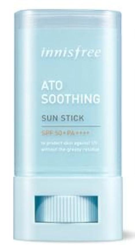 少しびっくりした湾[Innisfree] Ato Soothing Sun Stick 20g SPF50 PA++++/[イニスフリー] アトスージング サンスティック20g SPF50 PA++++ [並行輸入品]