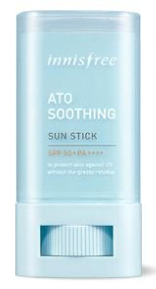 反対する低いカリキュラム[Innisfree] Ato Soothing Sun Stick 20g SPF50 PA++++/[イニスフリー] アトスージング サンスティック20g SPF50 PA++++ [並行輸入品]