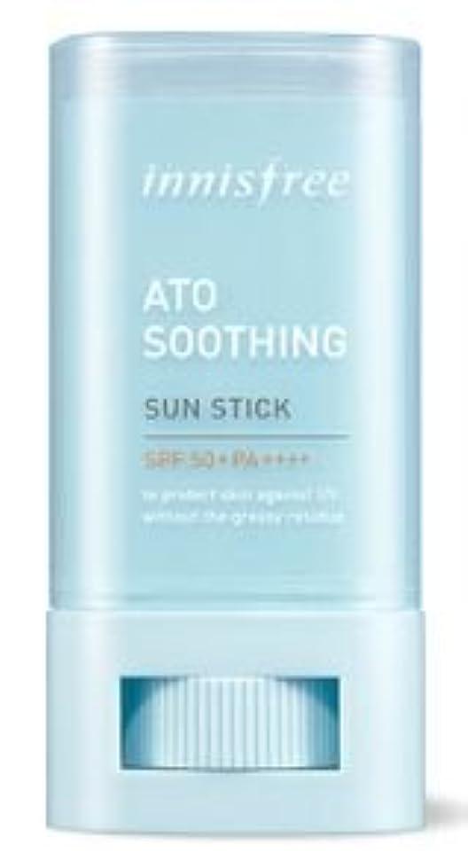 悪化させるルートドメイン[Innisfree] Ato Soothing Sun Stick 20g SPF50 PA++++/[イニスフリー] アトスージング サンスティック20g SPF50 PA++++ [並行輸入品]