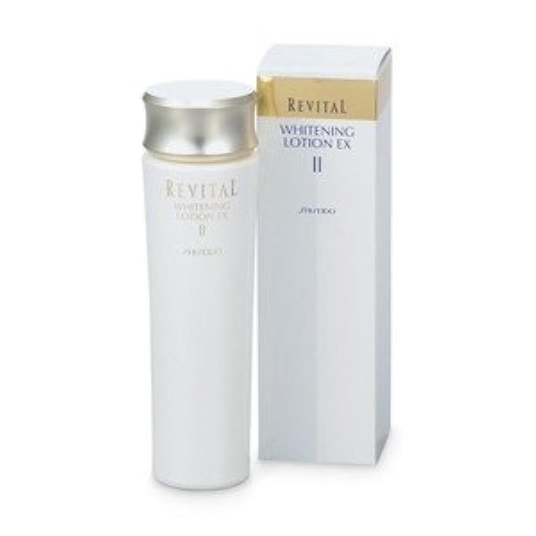 エレメンタルポンド咳資生堂 リバイタル ホワイトニングローションEX II しっとりとなめらか 130ml アウトレット