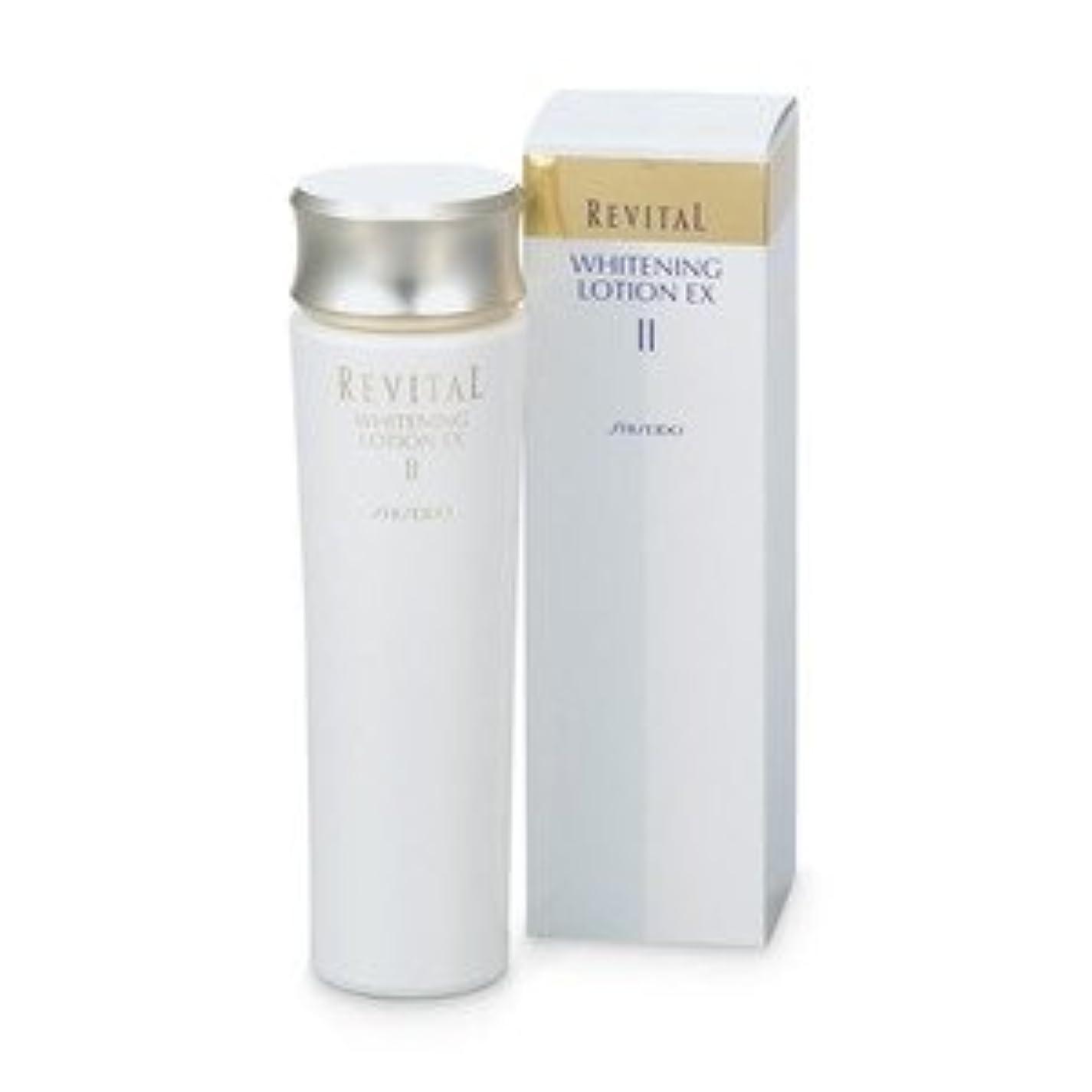 呼吸する快適通貨資生堂 リバイタル ホワイトニングローションEX II しっとりとなめらか 130ml アウトレット