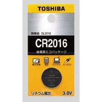 東芝 リチウム ボタン電池 CR2016EC 10個セット