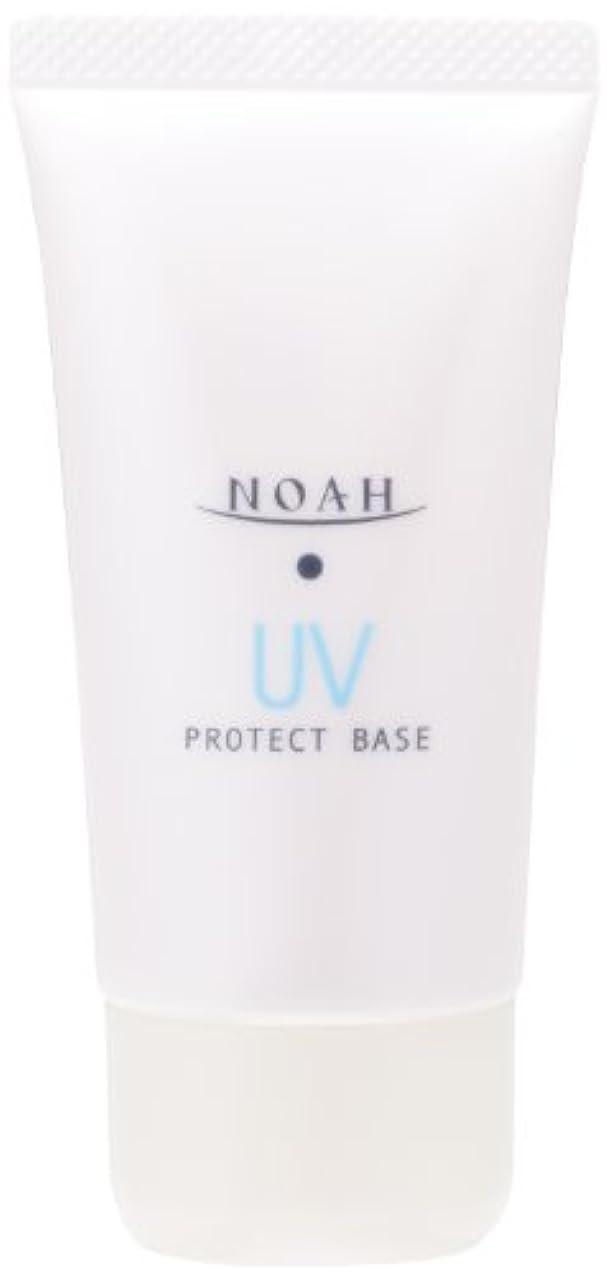 漂流スプーン悪因子KOSE コーセー ノア UV プロテクトベースA (30g)