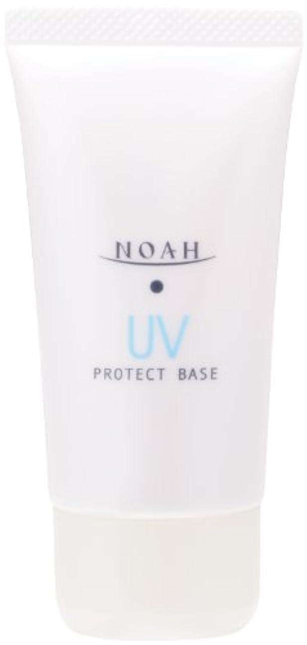 条件付き禁止するジャンプKOSE コーセー ノア UV プロテクトベースA (30g)