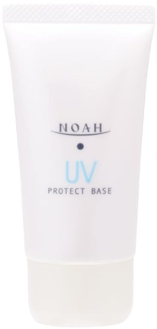 微生物促進するくびれたKOSE コーセー ノア UV プロテクトベースA (30g)