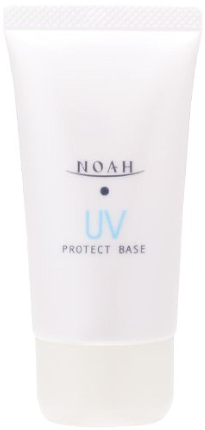 明確にウェイター保証KOSE コーセー ノア UV プロテクトベースA (30g)