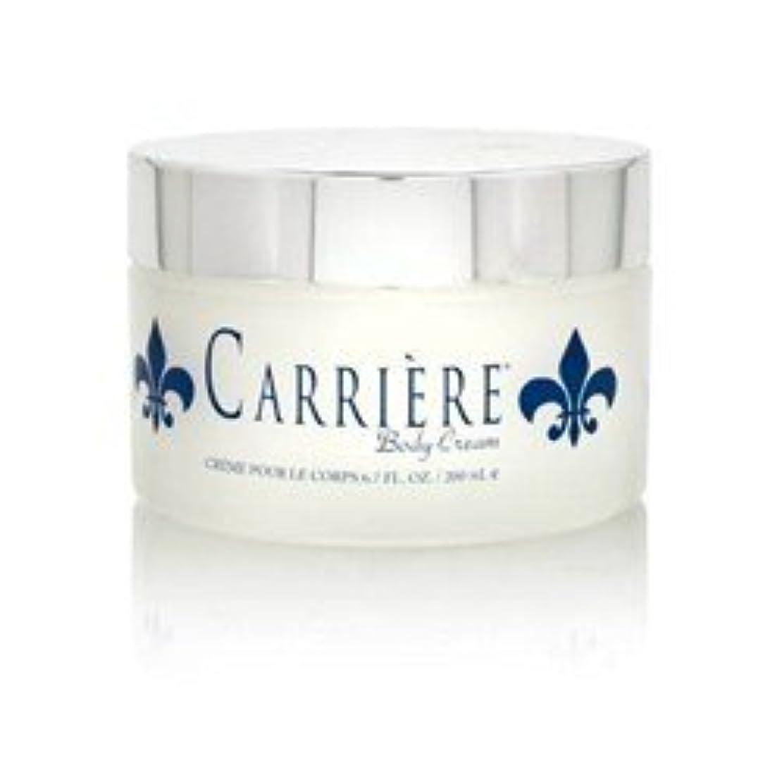 石鹸ご注意ご覧くださいCarriere (キャリアー)  6.7 oz (200ml) Perfumed Body Cream (ボディークリーム) by Gendarme for Women
