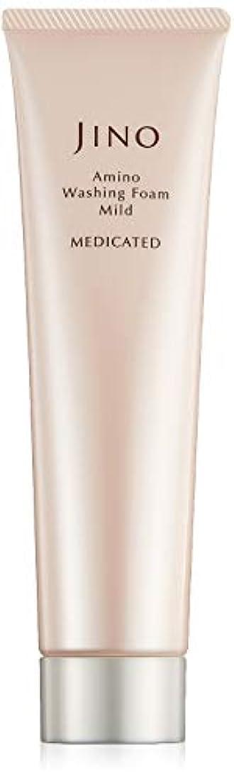 落胆した意識アーチJINO(ジーノ) ジーノ 薬用アミノウォッシングフォーム マイルド 洗顔 100g