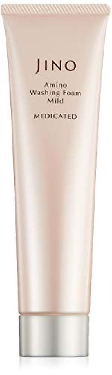 剛性シネウィメッセンジャーJINO(ジーノ) 薬用アミノウォッシングフォームマイルド 100g [医薬部外品]