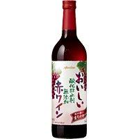 おいしい酸化防止剤無添加赤ワイン