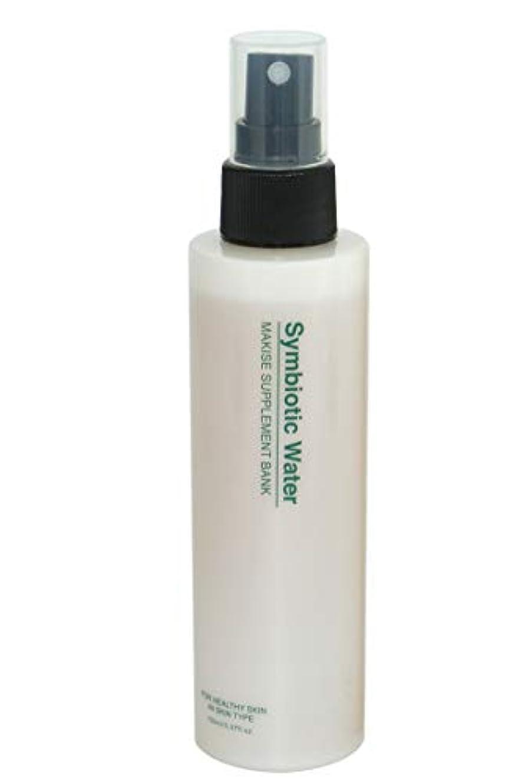 無意味食用流用する化粧水 シンビオティックウォーター 敏感肌用スキンローション スプレータイプ 150ml