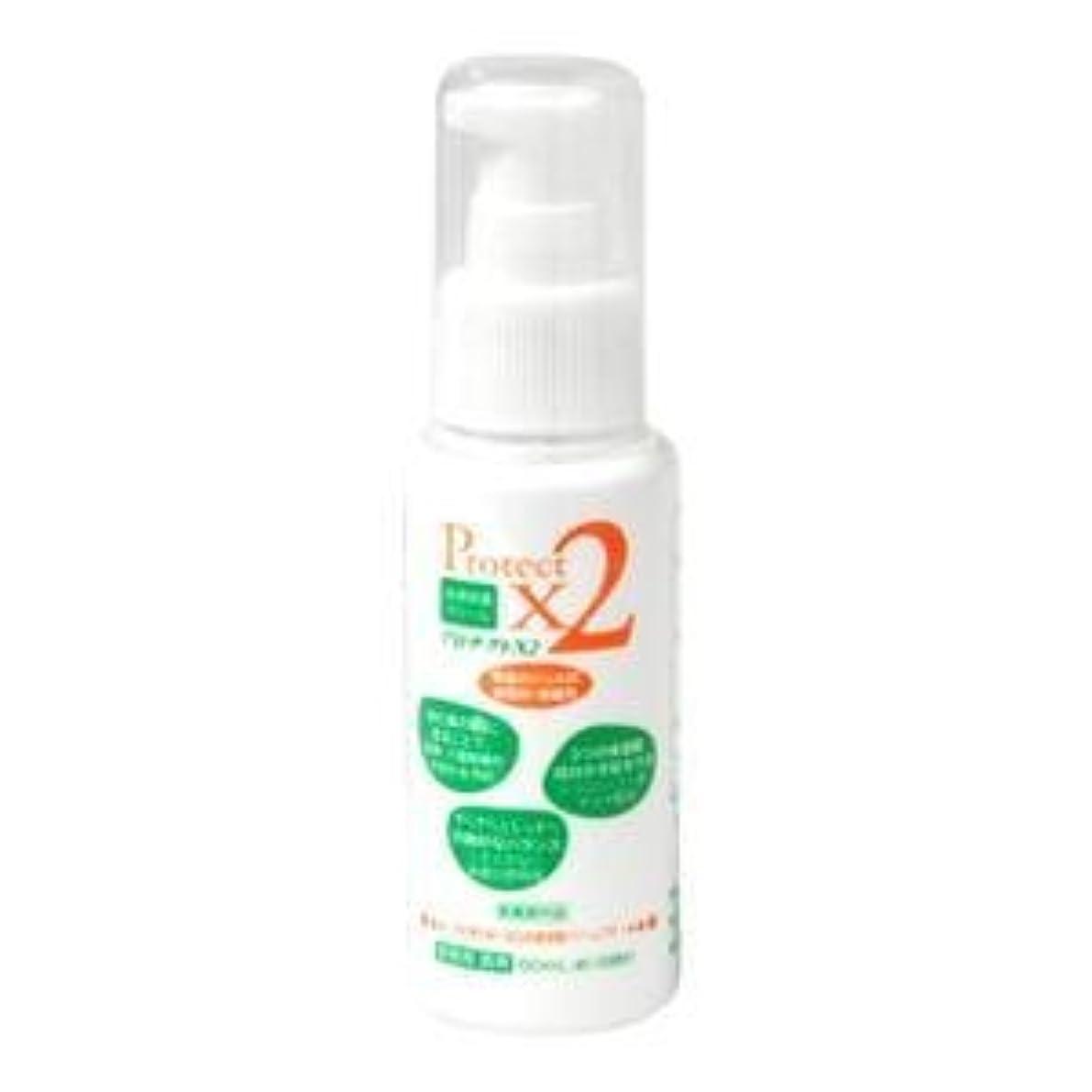 溶岩くつろぐ紛争【敏感肌用/手荒れがひどい方に】 プロテクトX2  お肌を保護する高機能クリーム (60ml)