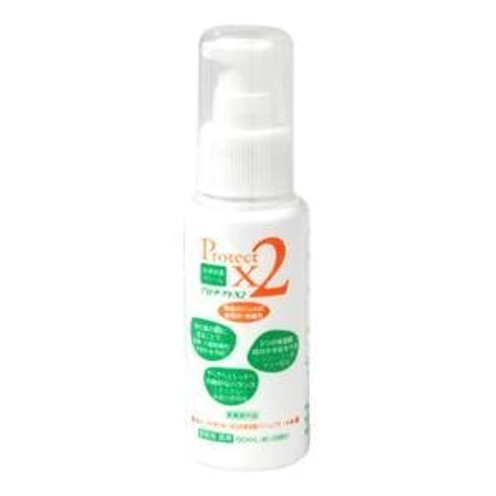 母整然とした初心者【敏感肌用/手荒れがひどい方に】 プロテクトX2  お肌を保護する高機能クリーム (60ml)
