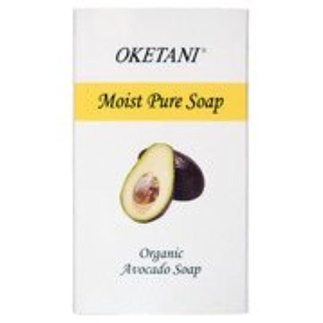 規則性値発動機[OKETANI]モイスチャーオーガニックアボガド石鹸