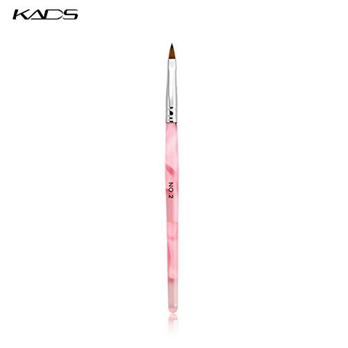 ぞっとするような哀接続KADS アクリルネイルブラシ1本2# コリンスキー製ネイル筆 ネイルアート用品 ネイル描写ペン(2#)
