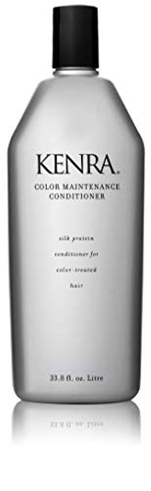 解任ジュースヤギKenra Color Maintenance Conditioner 975 ml or 33oz (並行輸入品)