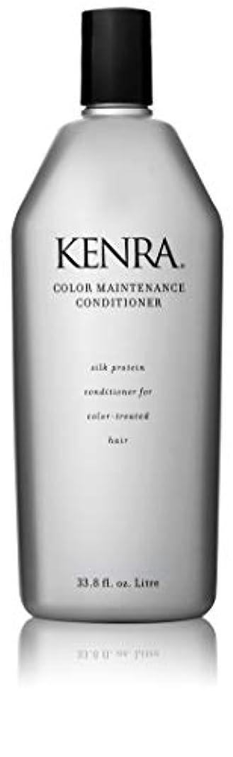 レンジ適応するペグKenra Color Maintenance Conditioner 975 ml or 33oz (並行輸入品)