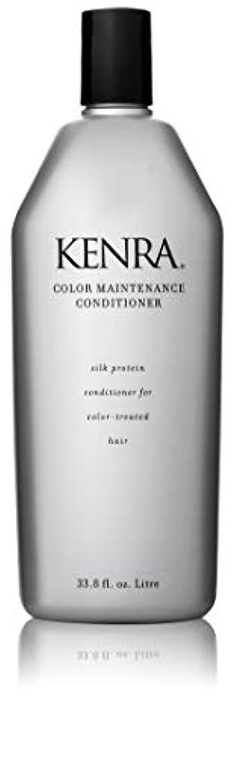 泣いている列挙する予測子Kenra Color Maintenance Conditioner 975 ml or 33oz (並行輸入品)