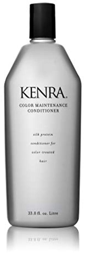 わざわざ恩赦風邪をひくKenra Color Maintenance Conditioner 975 ml or 33oz (並行輸入品)