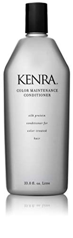 バナー激しい補償Kenra Color Maintenance Conditioner 975 ml or 33oz (並行輸入品)