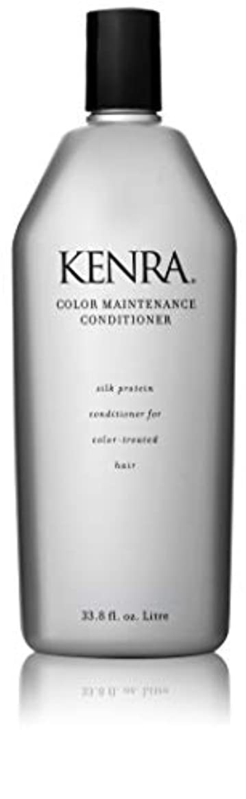 マイルド福祉意義Kenra Color Maintenance Conditioner 975 ml or 33oz (並行輸入品)