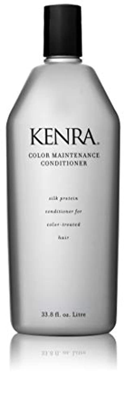 家添付厚さKenra Color Maintenance Conditioner 975 ml or 33oz (並行輸入品)
