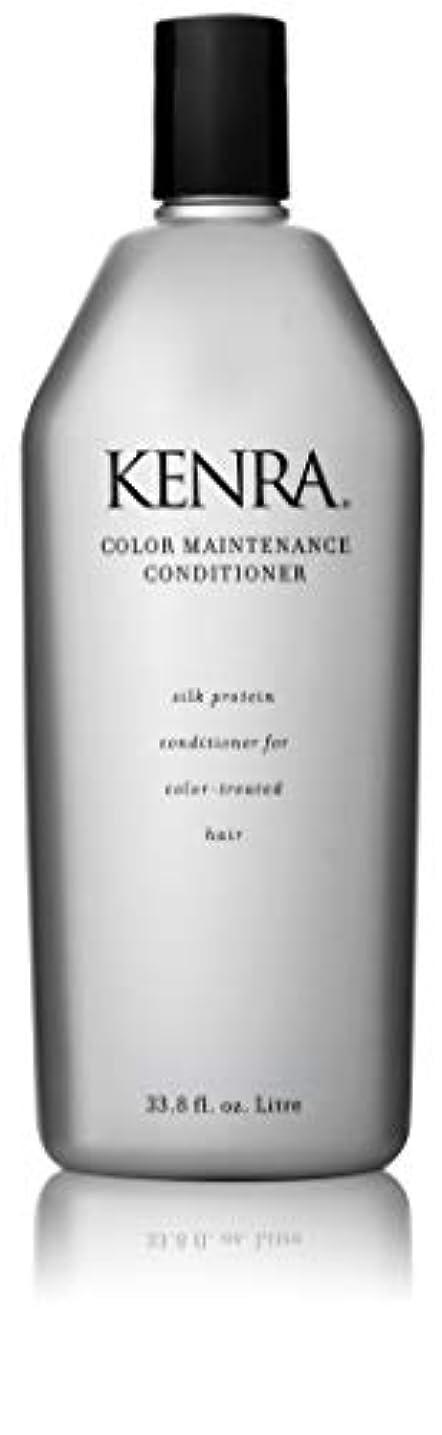 乱暴なメディック端Kenra Color Maintenance Conditioner 975 ml or 33oz (並行輸入品)
