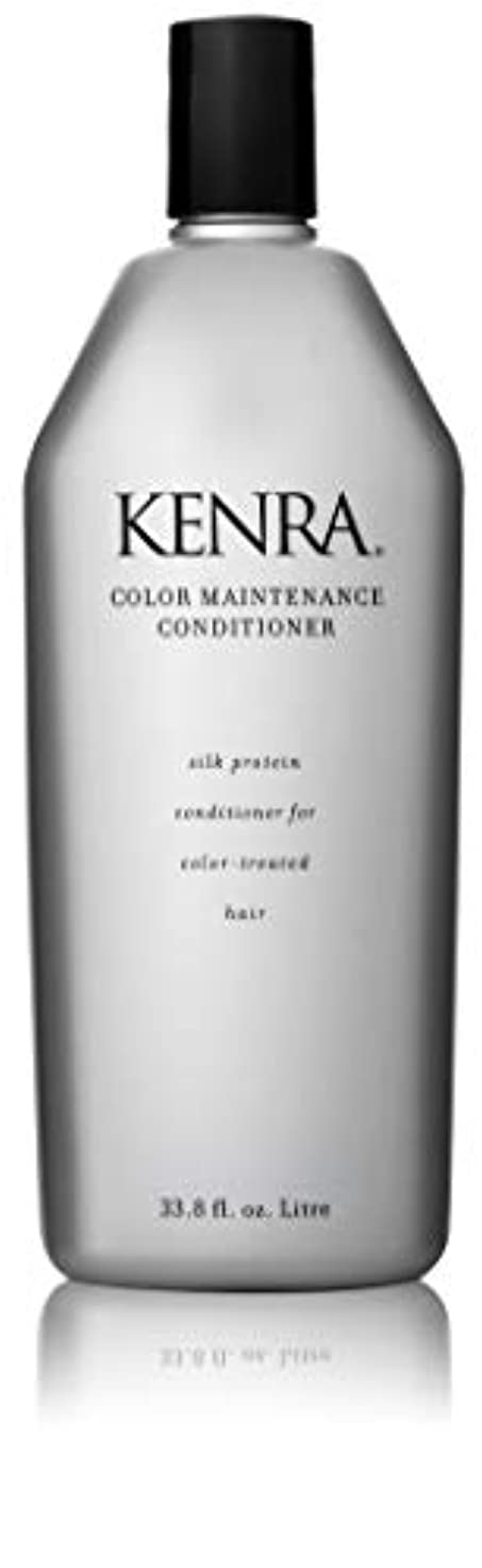珍味悪いKenra Color Maintenance Conditioner 975 ml or 33oz (並行輸入品)