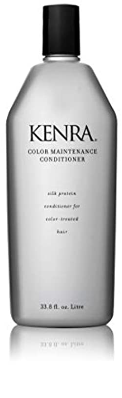 オレンジバング三Kenra Color Maintenance Conditioner 975 ml or 33oz (並行輸入品)