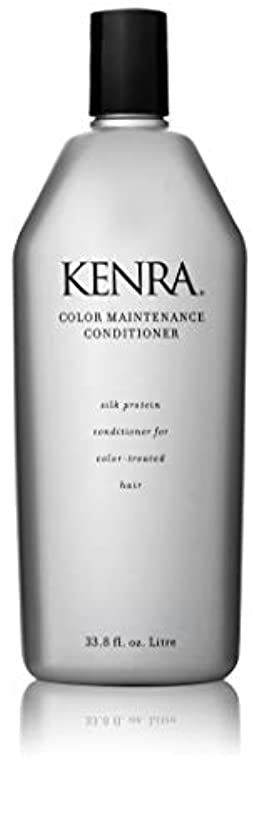クール打撃識別するKenra Color Maintenance Conditioner 975 ml or 33oz (並行輸入品)