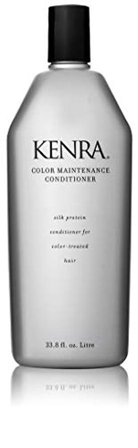 永久に印象的オーバーヘッドKenra Color Maintenance Conditioner 975 ml or 33oz (並行輸入品)