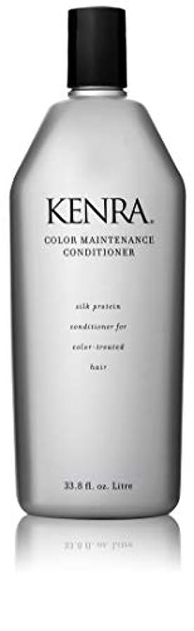 茎球体コークスKenra Color Maintenance Conditioner 975 ml or 33oz (並行輸入品)