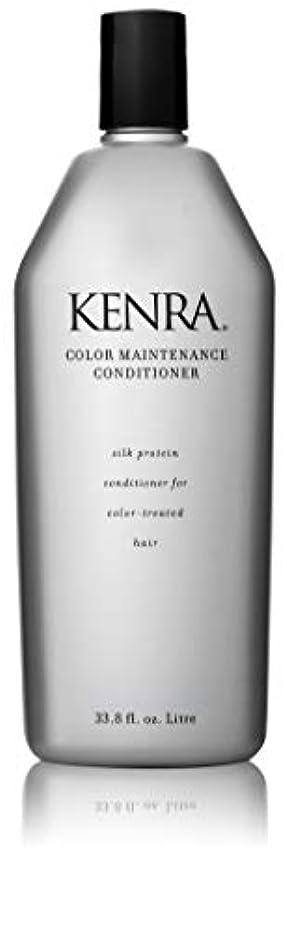 労働疫病ラックKenra Color Maintenance Conditioner 975 ml or 33oz (並行輸入品)