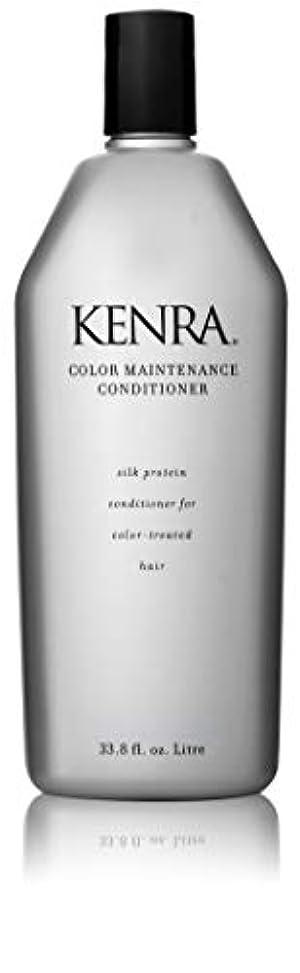 トリムスコットランド人吸収剤Kenra Color Maintenance Conditioner 975 ml or 33oz (並行輸入品)